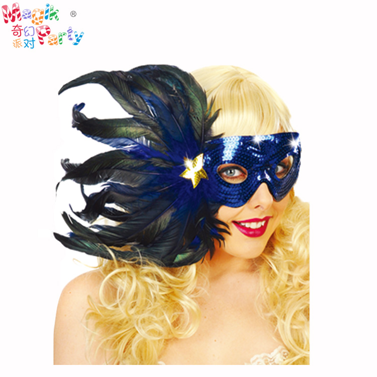 Fantasy halloween party masquerade female half face mask feather mask mask fun and sexy princess children who