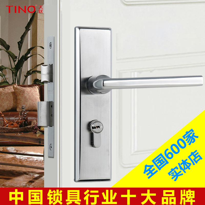 Fantino hardware imported 304 stainless steel interior door handle lock locks solid wood bedroom modern minimalist room door locks