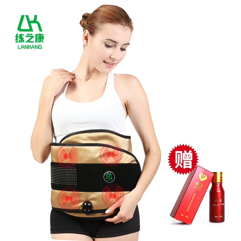 Far infrared slimming belt slimming belt rejection fat shiver machine slimming device vibration massage thin waist thin belly fat burning heating for men and women in summer