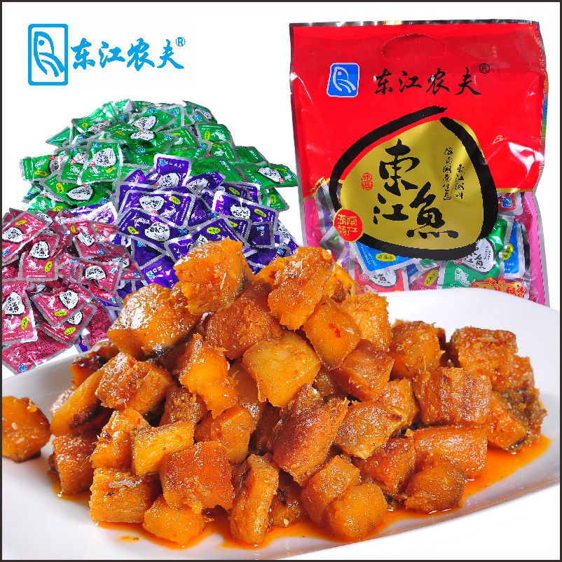 Farmhand spree hunan specialty fish dongjiang dongjiang fish fillets fish larvae open bags of instant snack snack