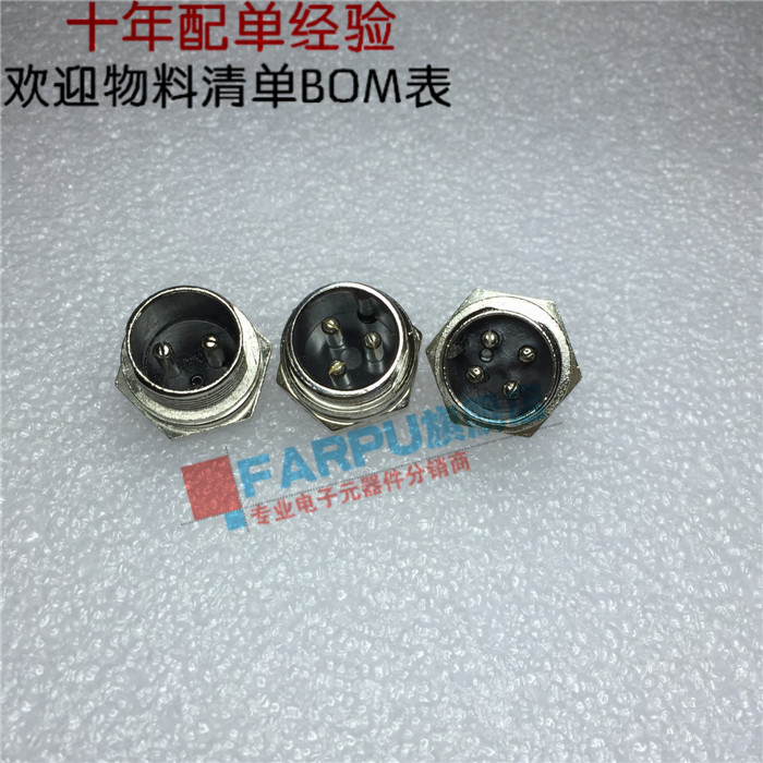 Farpu shu only public seat gx16-2 core aviation plug-3 core-4 core male connector openings 16mm