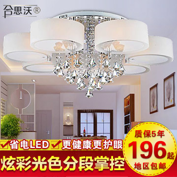 Fashion round crystal light led atmospheric lighting living room lamp bedroom lamp minimalist modern restaurant ceiling decorations