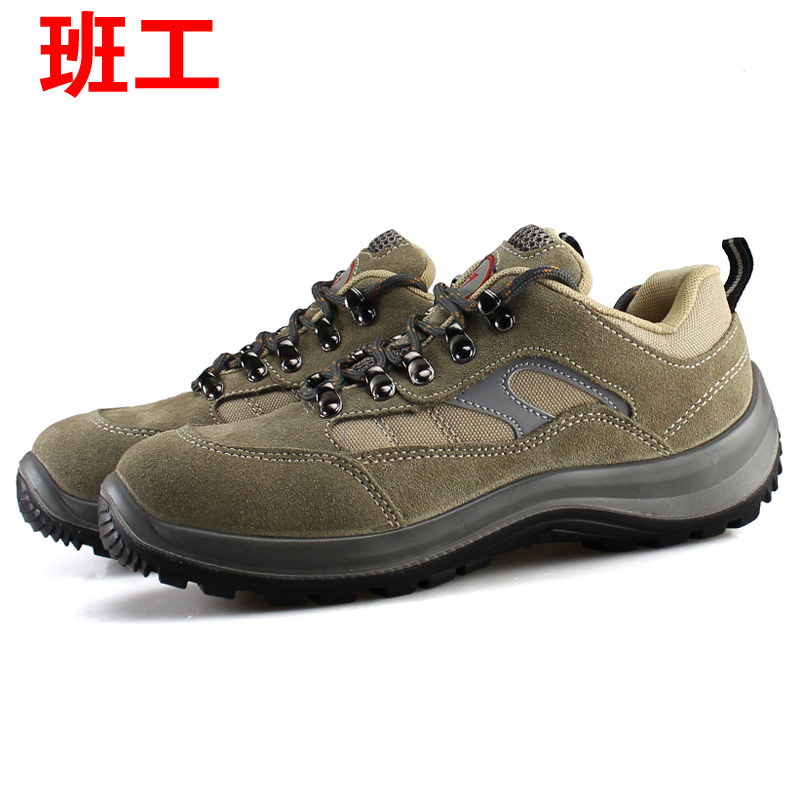 91b3cb96c45c Get Quotations · Fashion shoes smashing anti puncture safety shoes safety shoes  6kv insulated shoes factory site electrician shoes