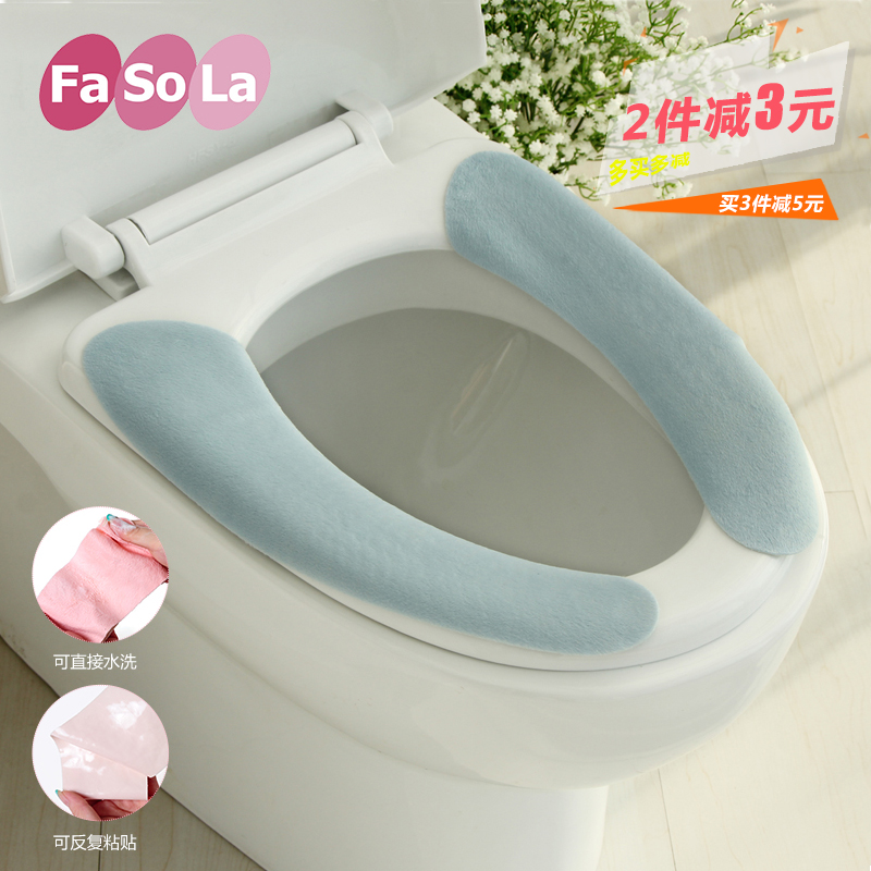 Fasola winter toilet mat toilet toilet mat sets potty toilet mat paste toilet toilet toilet seat cover seat cushion seat cover