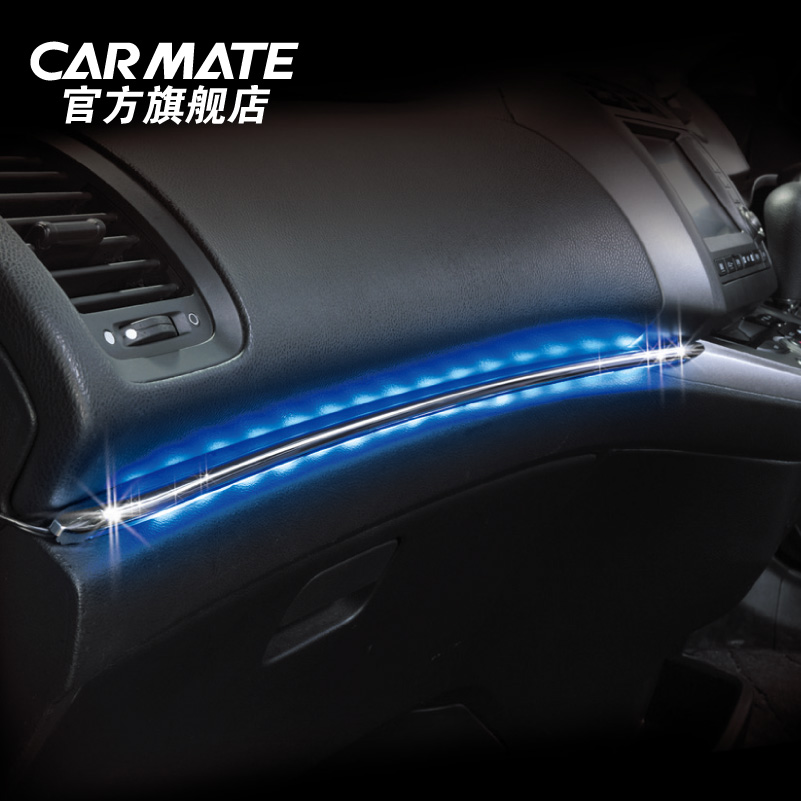 Car Interior Bulb