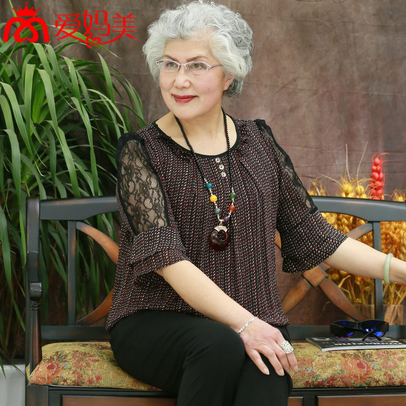 Fat mama summer trumpet sleeves and intellectual elderly single piece of thin polyester love mom us middle-aged women's summer shirt