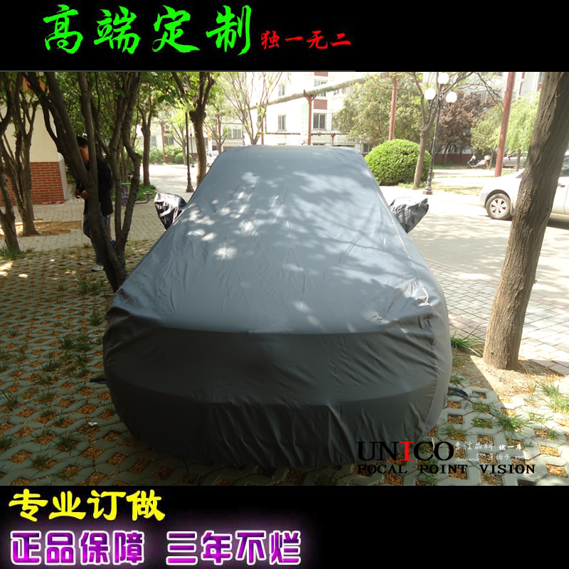 Faw toyota's new crown special newest thick rain sunscreen car hood insulation dust sewing car cover car cover