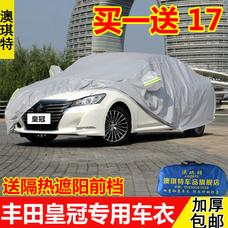 Faw toyota's new crown special sewing thick sunscreen car hood insulation rain and dust sunshield car cover