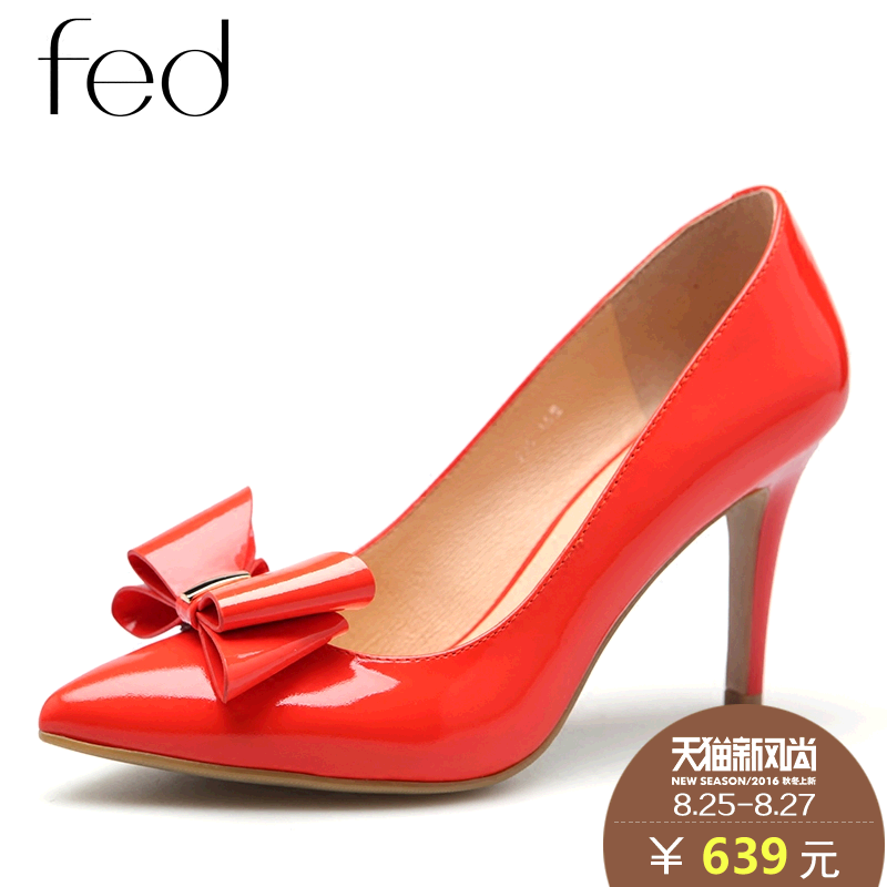 Fed2016 elegant lady in red patent leather women's singles shoes bow sexy shallow mouth pointed shoes 1910560
