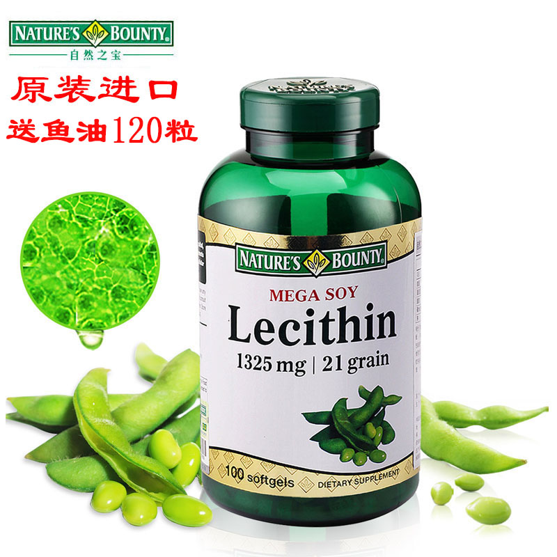Feeding fish oil 120 capsules natural treasure soy lecithin soy lecithin soft capsule 100 united states imported genuine