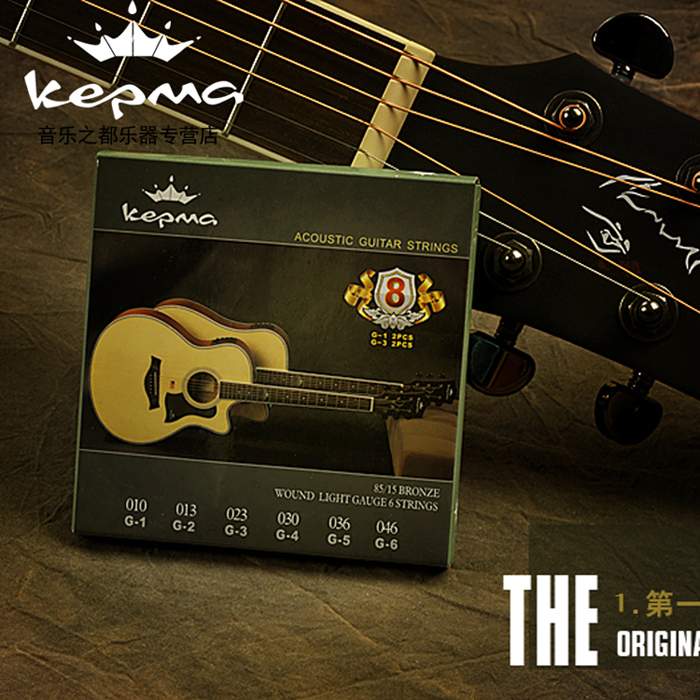 Feel super soft kama kama strings guitar strings acoustic guitar strings acoustic guitar strings string sets of strings