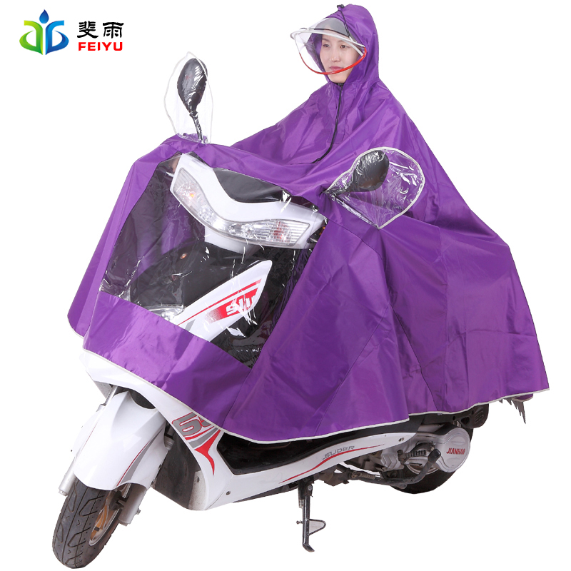 Fei oxford rain increased thickening of the electric car motorcycle raincoat poncho big hat helmet adult men and women