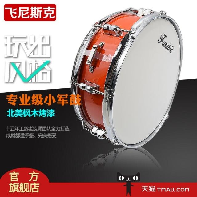 Feinisike fanisic professional grade maple paint drums snare drum snare drum instruments