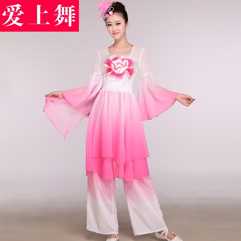 Fell in love with dance 2016 new female fan dance classical dance clothing dance clothing trumpet sleeves women square dance dance dance