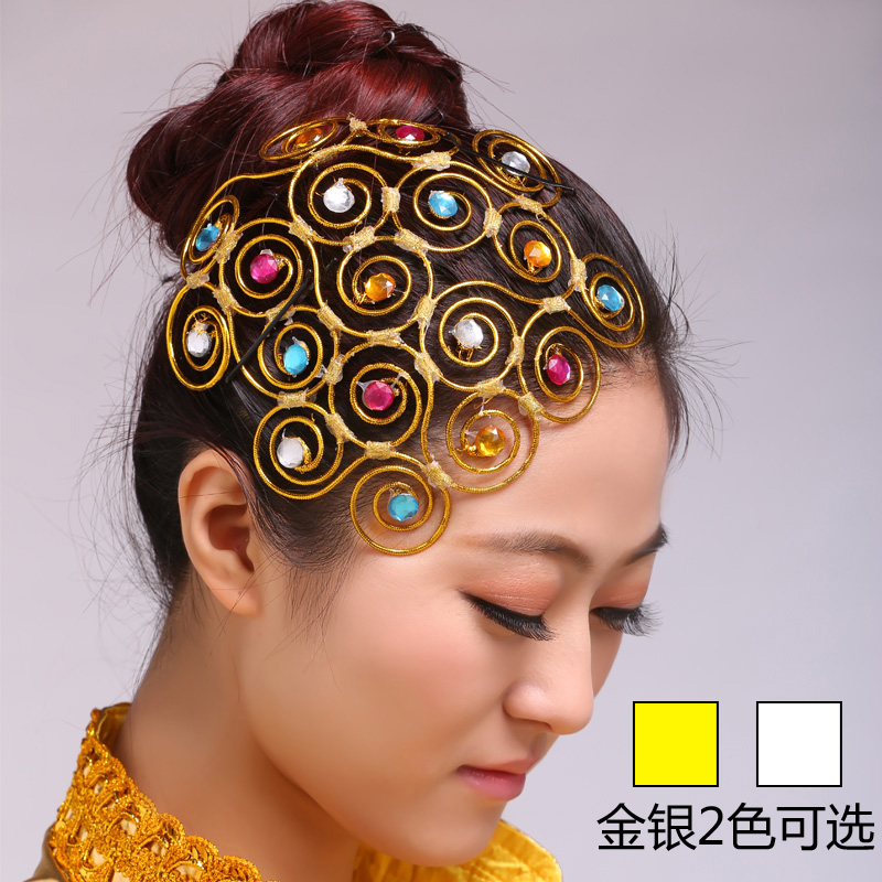 Fell in love with dance mining skipperling picking dance clothing square dance the opening dance headdress jewelry color dance supplies