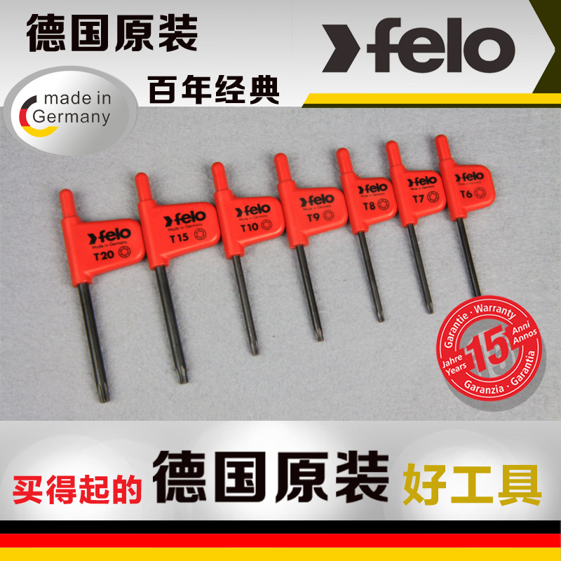 Felo germany imported repair tools mini flag/knife tablets 7 sets of wrenches 34890750