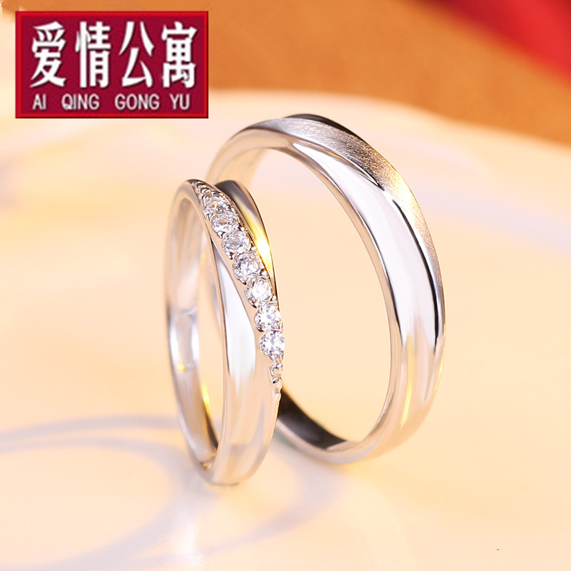 Female couple rings s925 sterling silver jewelry ring opening to live on the ring one pair of male korean version of the creative lettering new