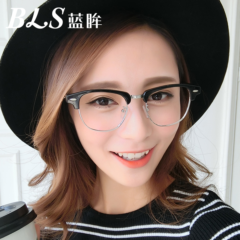 Female retro glasses frame glasses myopia glasses frames men finished with myopia radiation glasses blue glasses