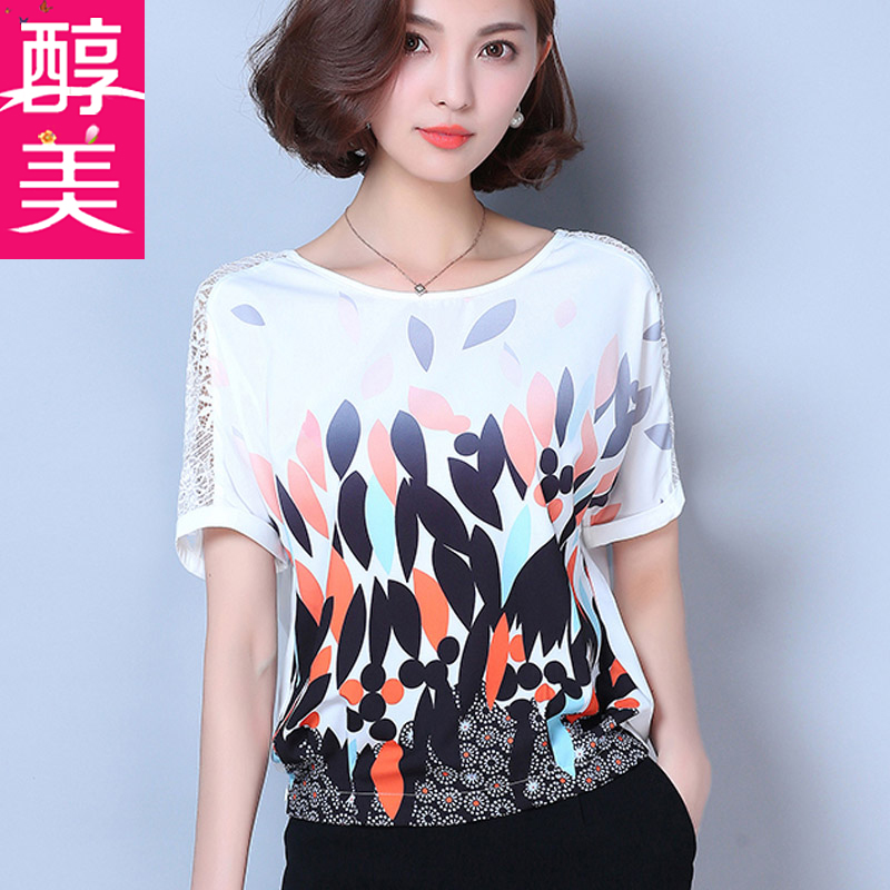 Female summer short sleeve white t-shirt printing female short paragraph lace strapless chiffon shirt loose shirt female summer clothes