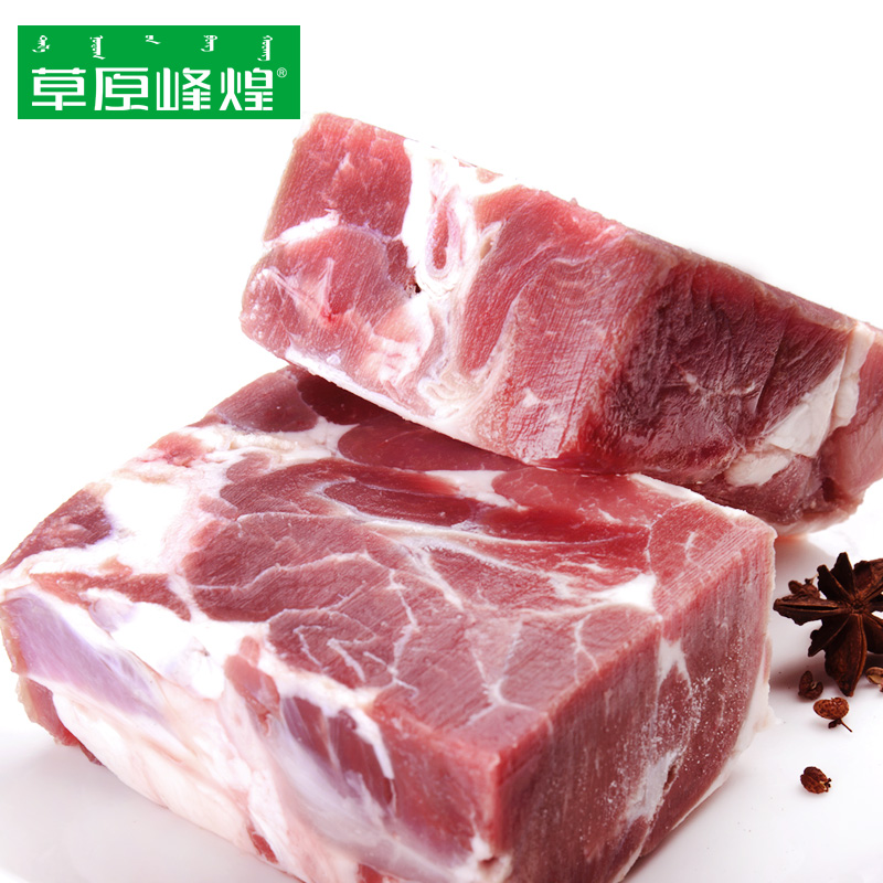 [Feng huang _ grasslands of lamb and mutton block] inner mongolia grassland fresh lamb meat fresh lamb meat 1000g