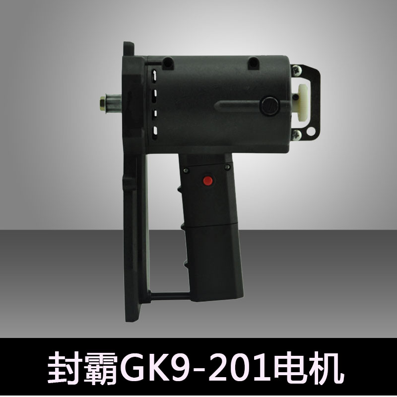 Feng pa licensing gk9-201 gun portable electric sewing machine sealing machine accessories---a single power machine
