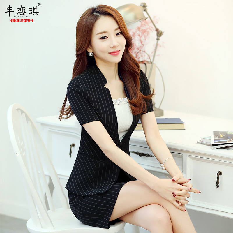 Feng qi love striped collar short sleeve fashion women's wear skirt suit ol repair body big yards tooling overalls