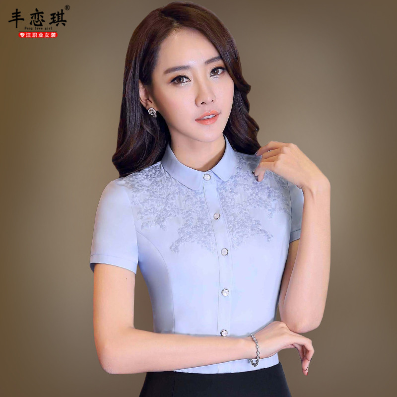 Feng qi love summer new fashion shirt short sleeve career skirt was thin breathable cool beauty beautician overalls
