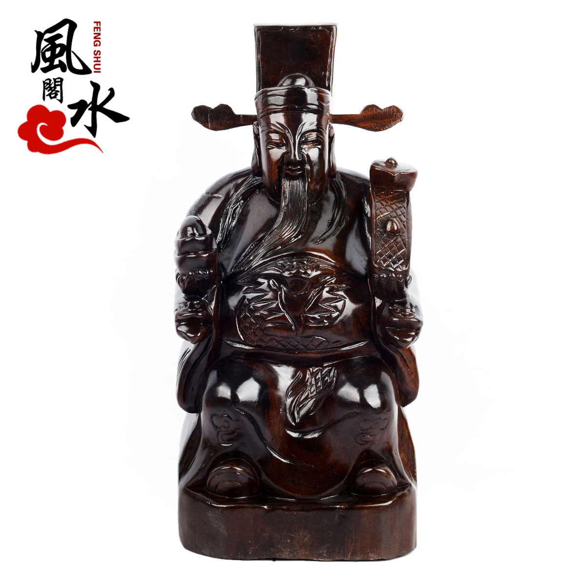 Feng shui court natural mahogany carving wen fortuna fortuna ornaments crafts home decorations put design crafts