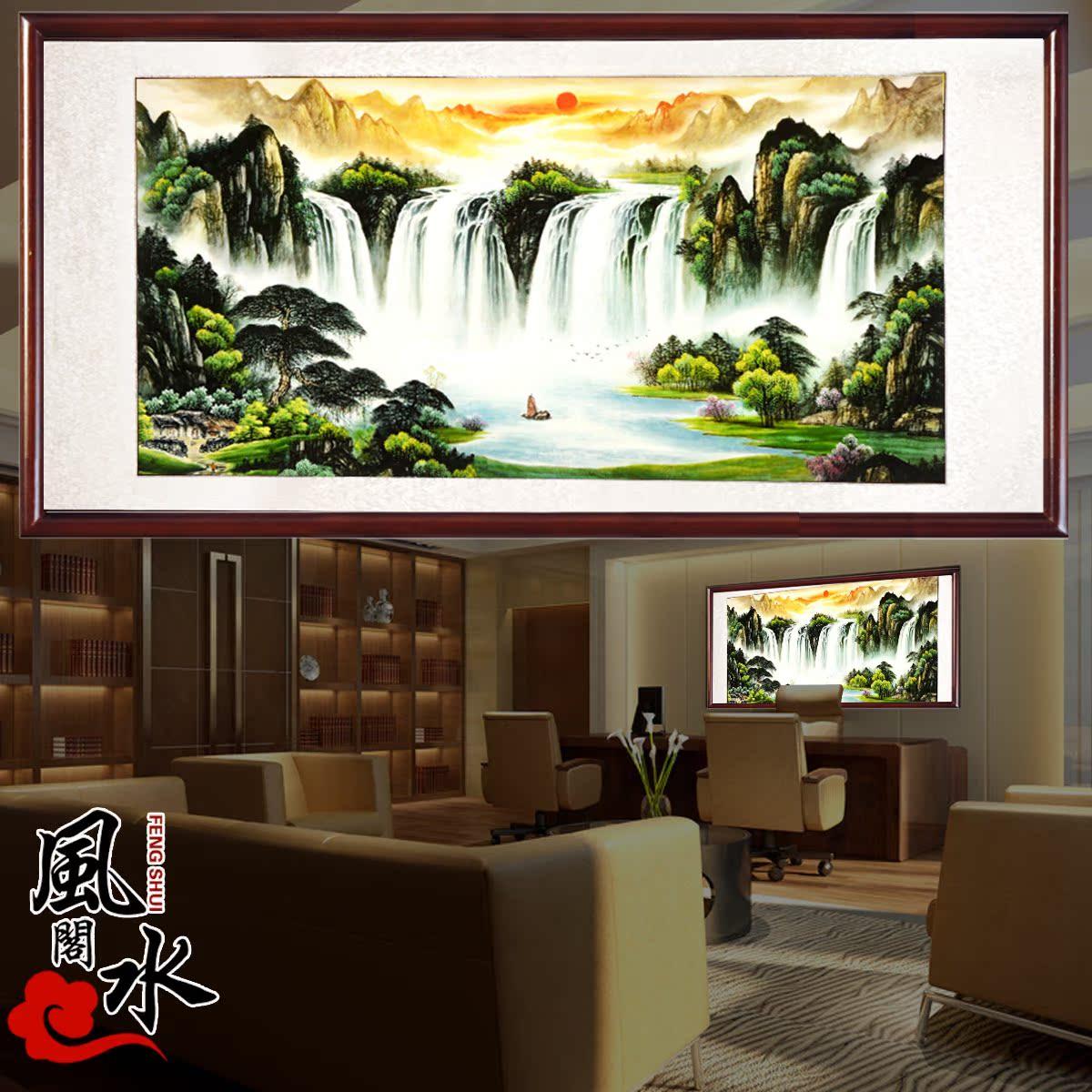 Buy European Cornucopia Feng Shui Landscape Painting Chinese