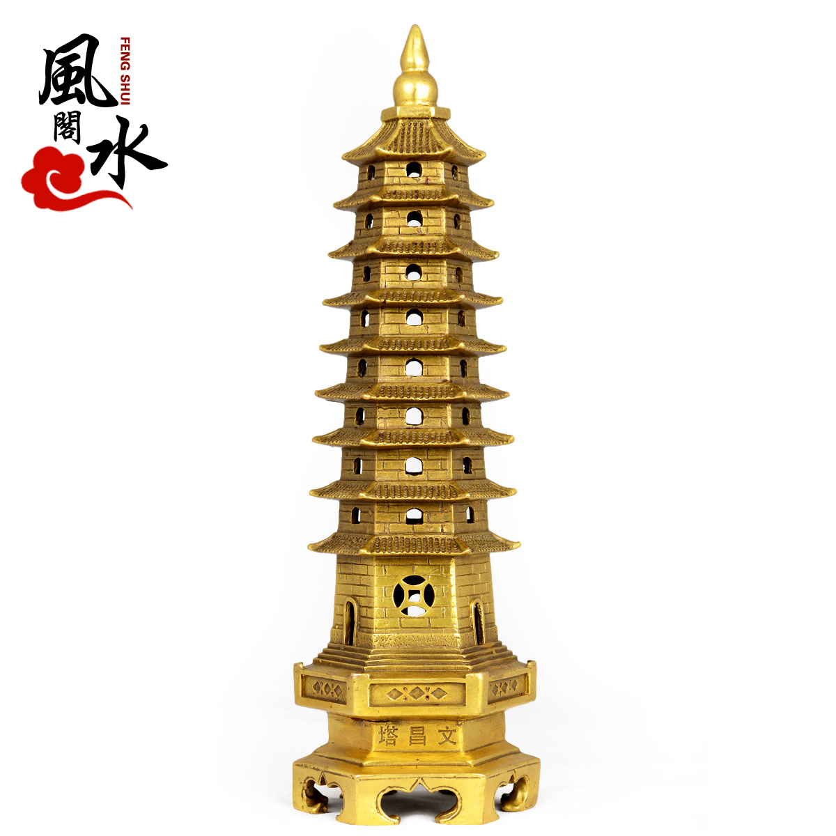 Feng shui house opening nine copper ornaments wenchang tower 9 layers home desk ornaments ornaments decorate the office