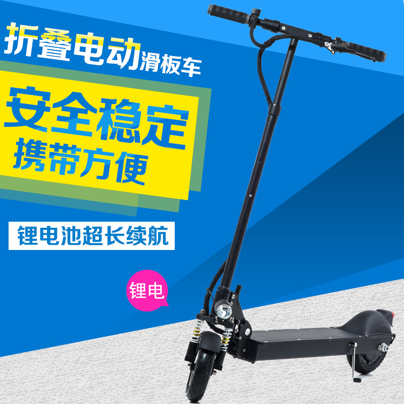 Feng yan kay rucker folding electric scooters for adults lithium battery electric vehicles bike