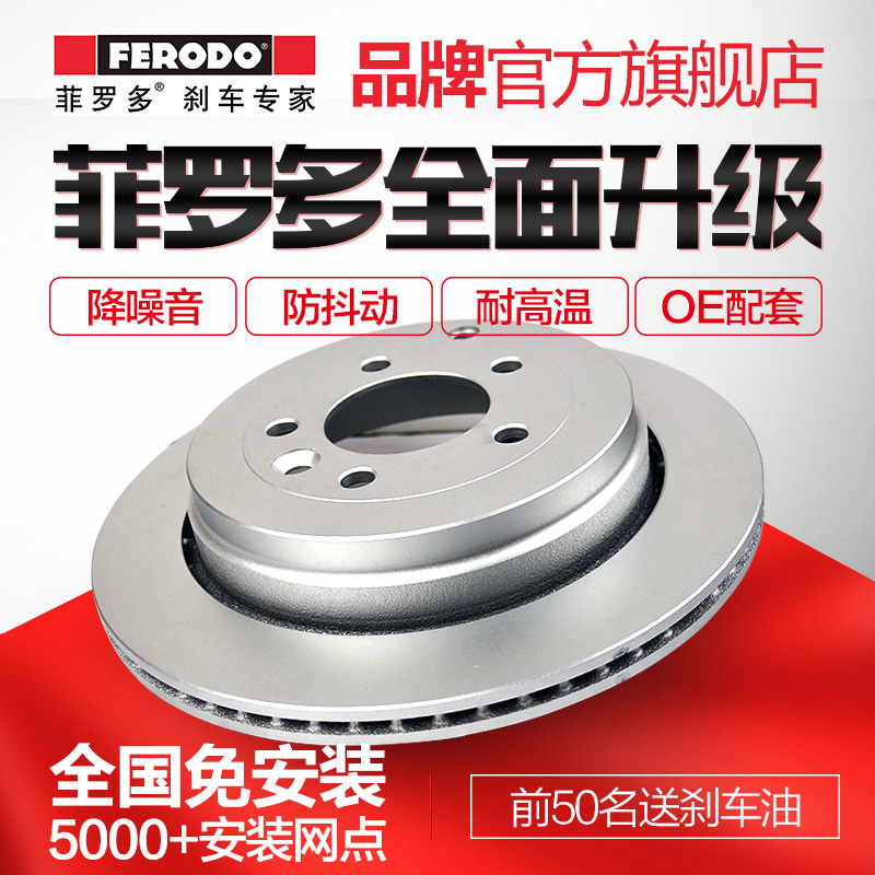 Ferodo brake pads rear brake disc brakes DDF1934C-D applicable audi a8 volkswagen phaeton 3.2 3.6 4.2