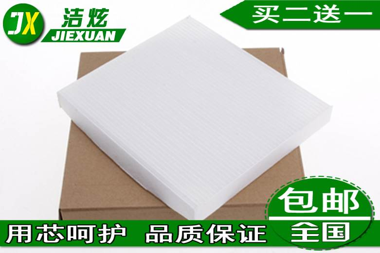 Fiat tefei xiang 1.4 t 91012-15-year-old ottimo cause wyatt air filter air filter air grid car accessories