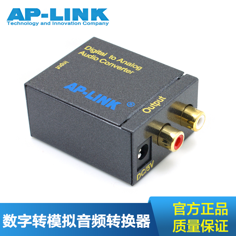 Fiber coaxial digital to analog audio converter audio converter fiber optic transceivers optical fiber coaxial turn 3.5