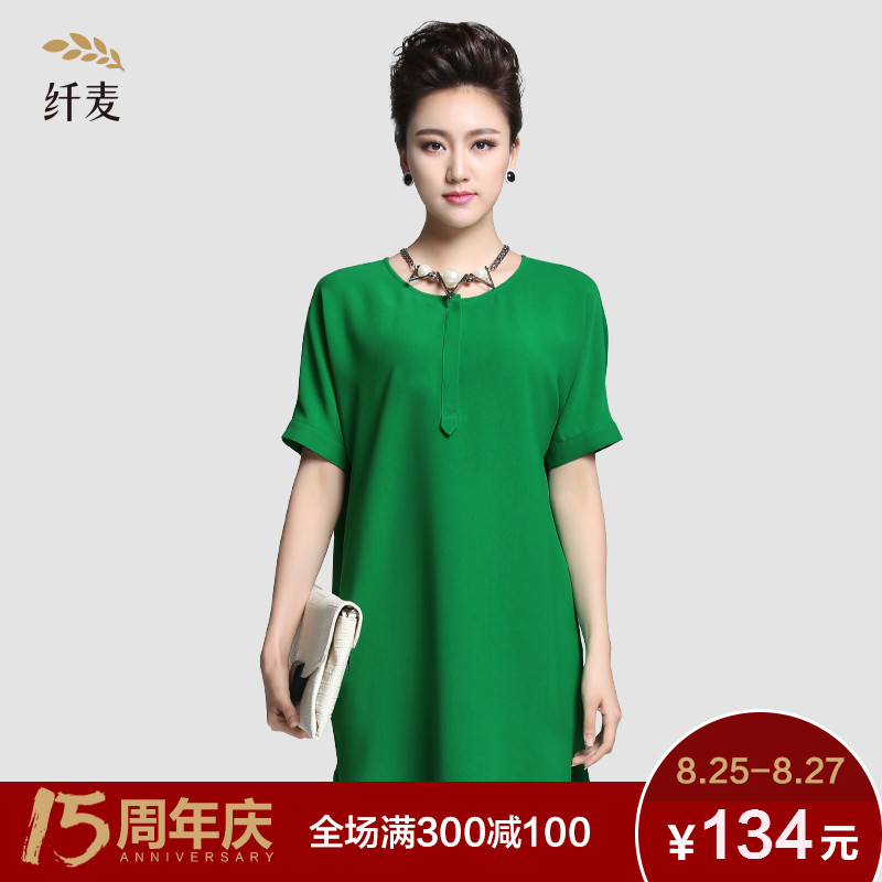 Get Quotations · Fiber mai large size women 2016 fat mm summer new fashion  green ol style dress A952362361 bb07cce9a67d