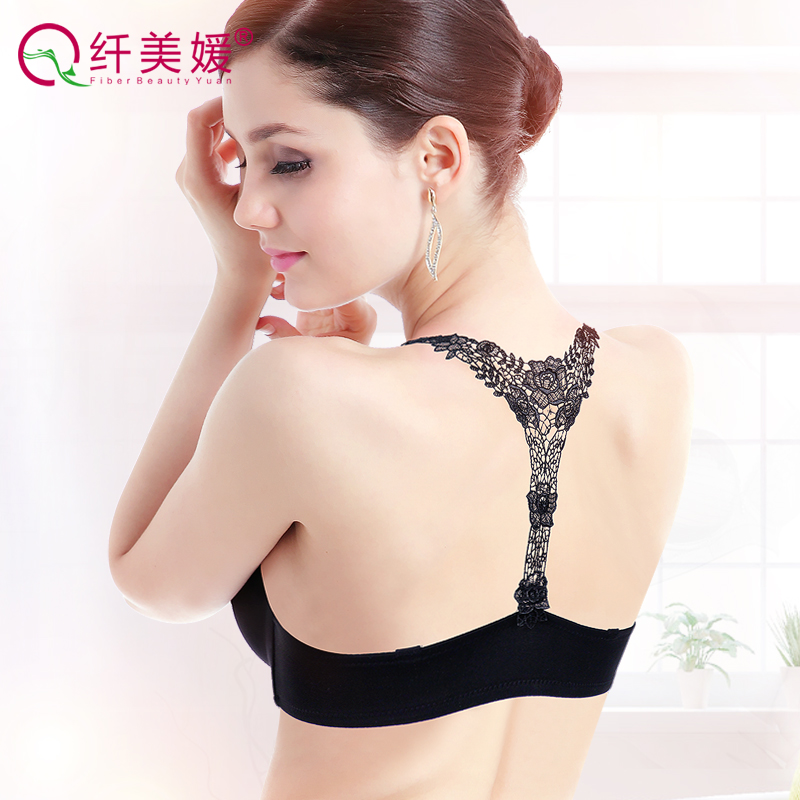 Fiber meiyuan y type the united states back in summer a variety of shoulder straps sexy ladies gather no rims seamless bra united states back the anterior cingulate