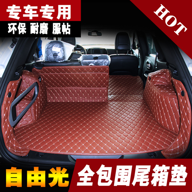 Fick guangqi domestic jeep liberty freedom liberty light light 2016 new models dedicated wholly surrounded trunk mat trunk mat