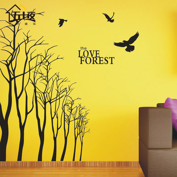 Fifty night ultra fine large wood carving birds wall sticker wall stickers bedroom living room tv backdrop restaurant