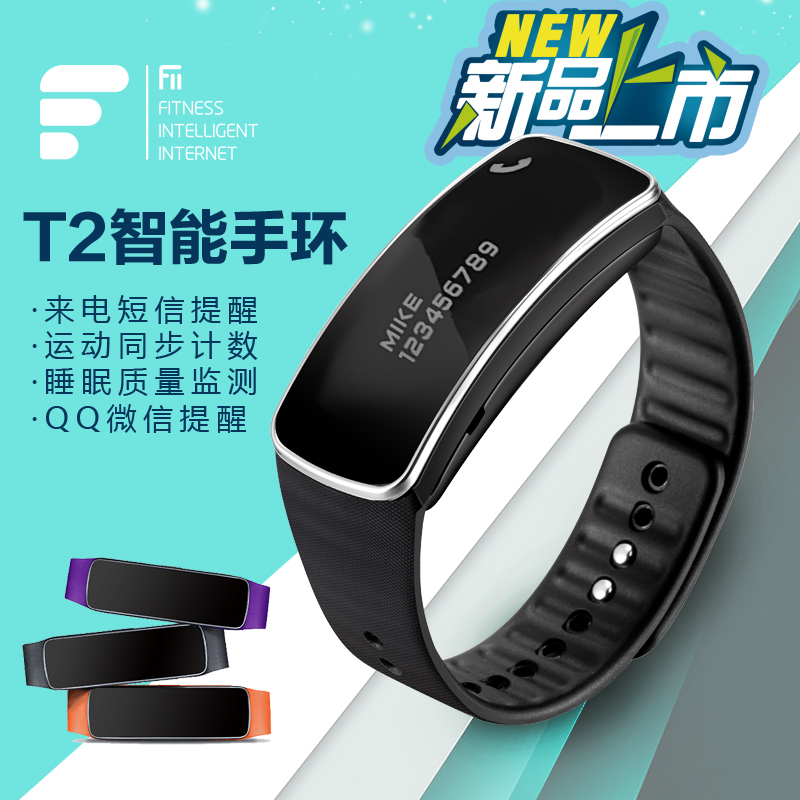 Fii t_2 ios android smart wristband bracelet waterproof sport wristband pedometer wristband bluetooth smart bracelet watch