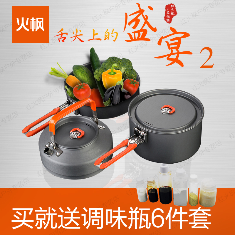Fire maple feast 2 cooker pot cookware outdoor camping cookware camping picnic stove burner gas stove portable equipment and 2 people
