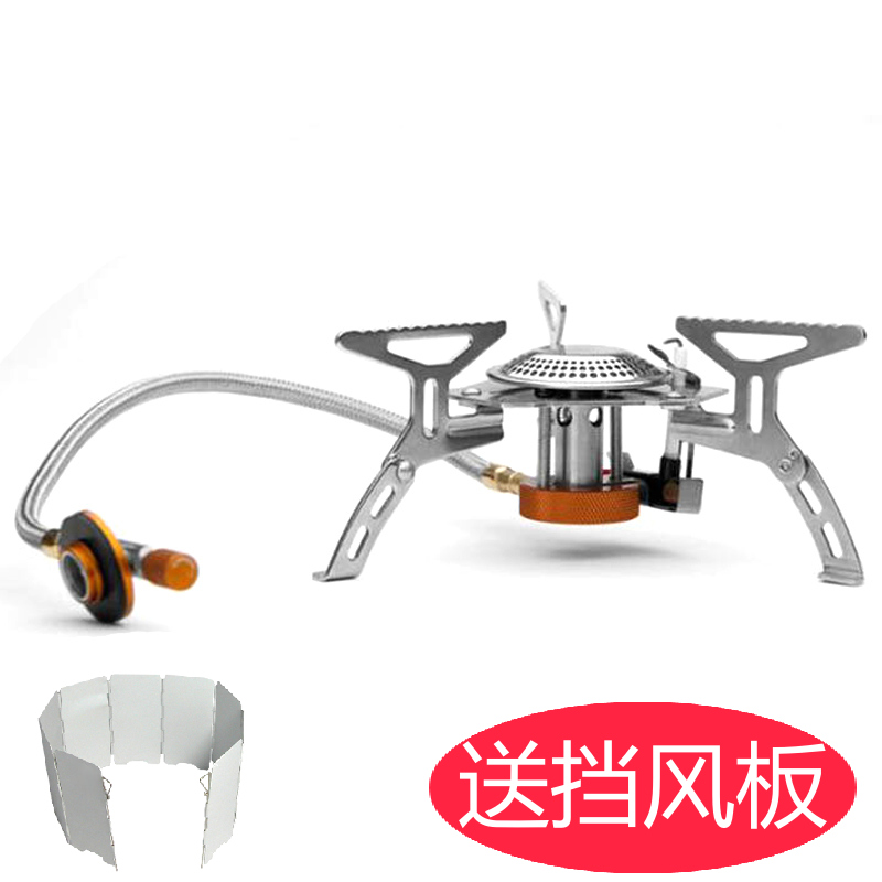 Fire maple fms-105 split burner outdoor camping saving portable electronic ignition gas stove cooking stoves