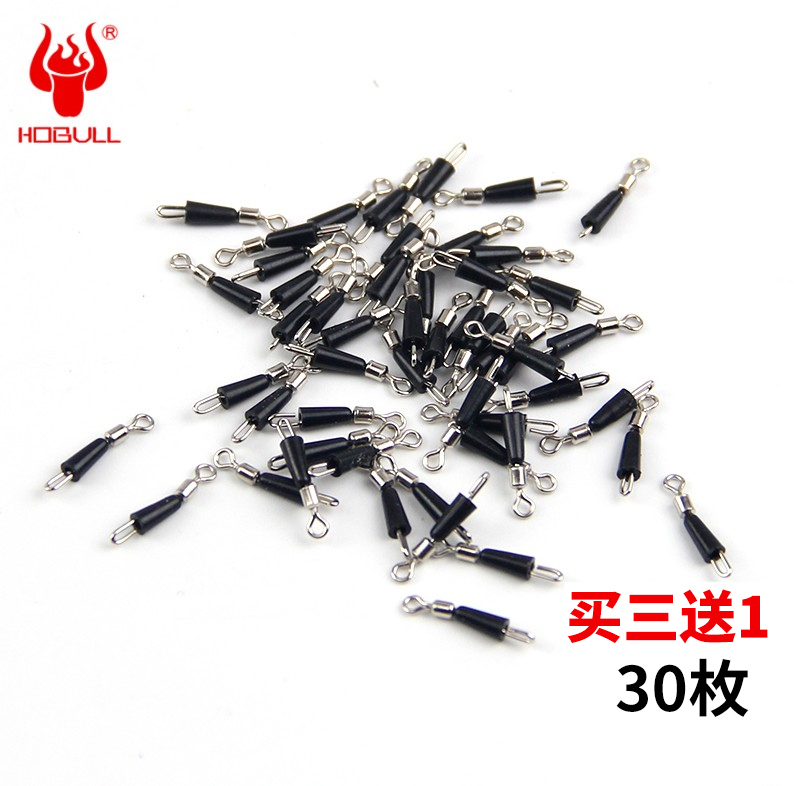 Fireball on fast sub clamp quick pin sub connector cable connector 8 words ring fishing tackle fishing gadgets