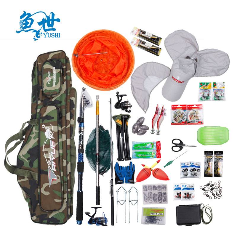 Fish world lanying fishing packages + 29 piece suit sea fishing raft pole suite raft raft pole pole suit novice suit