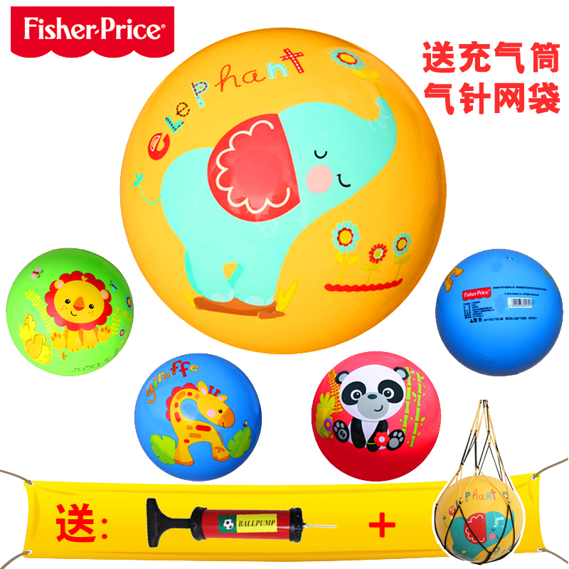 Fisher inch 9 year old baby infants and kindergarten children pat the ball ball ball toy small inflatable ball toys