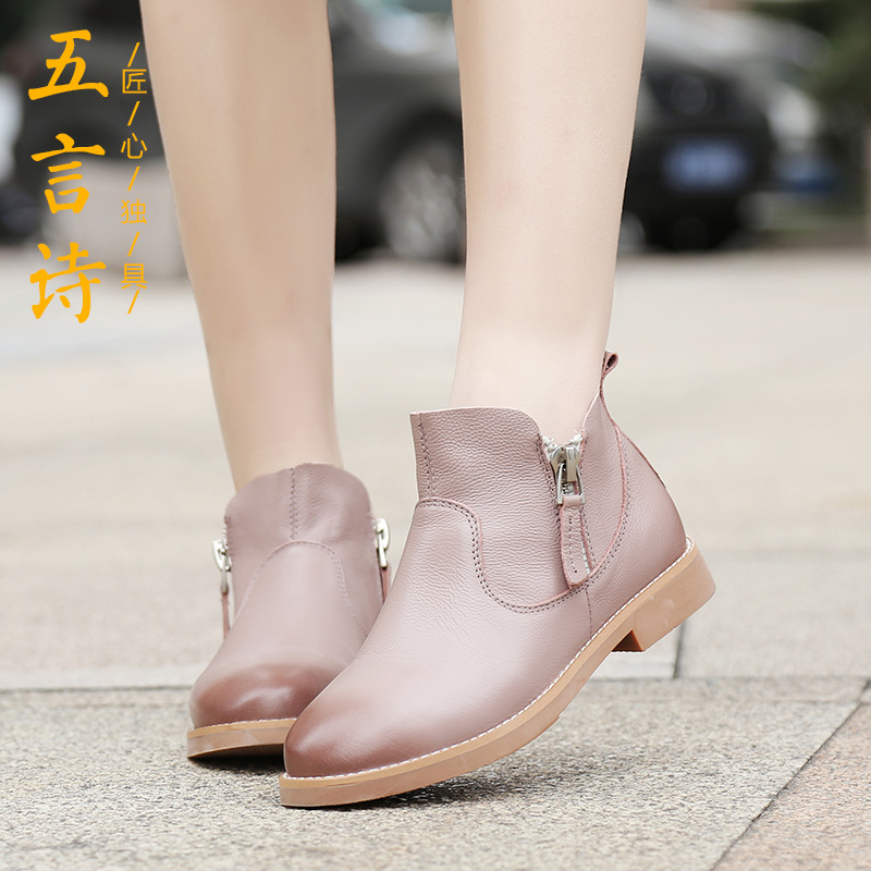 Five characters poetry 2016 spring and autumn new leather boots leather boots ankle boots duantong low round with boots and ankle boots