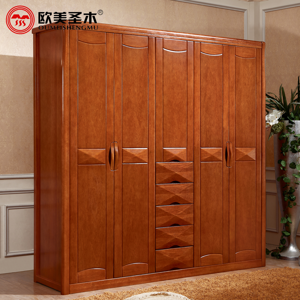 Five packets of home begonia wood furniture simple modern chinese solid wood five wardrobe bedroom wardrobe lockers
