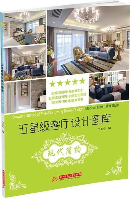 Five star living room design library. modern minimalist type of architectural design genuine selling books on