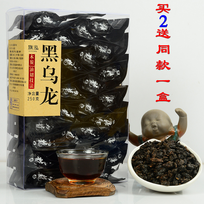 Flag wang thick black oil cut black oolong tea tea in bulk tea taiwan oolong tea to buy 2 to send 1