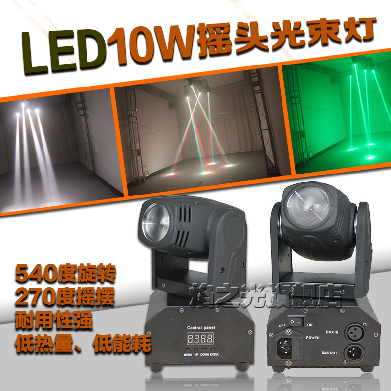 Flame light power w shaking his head full color led moving head beam light scanning light stage lighting bar lights