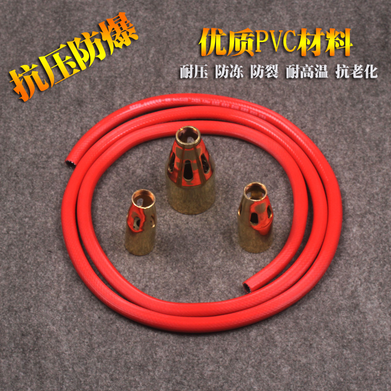 Flamethrower gun plastic gas pipe gas pipe natural gas hose pipe gas pipe liquefied natural gas stove hose pipe rubber tube
